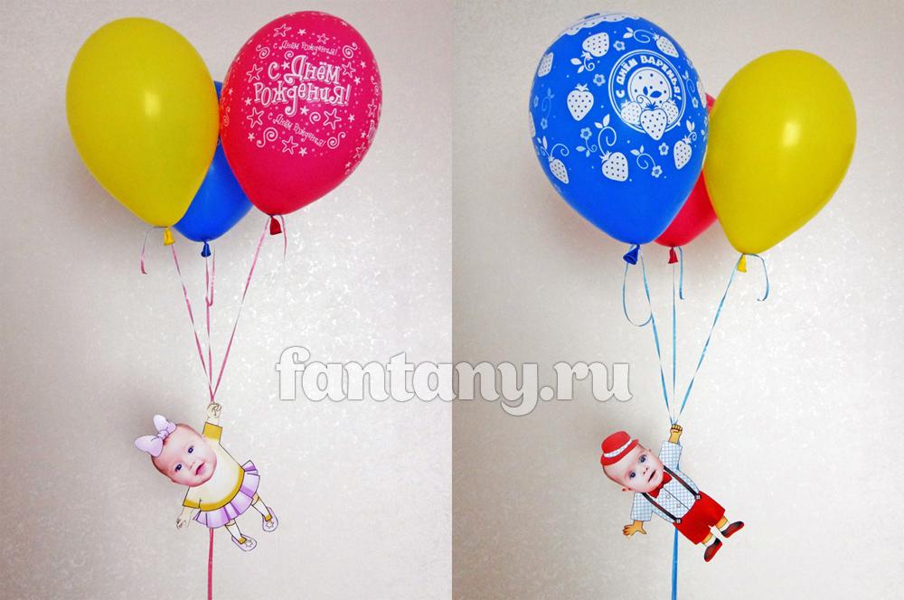 Малыши на шариках коллаж