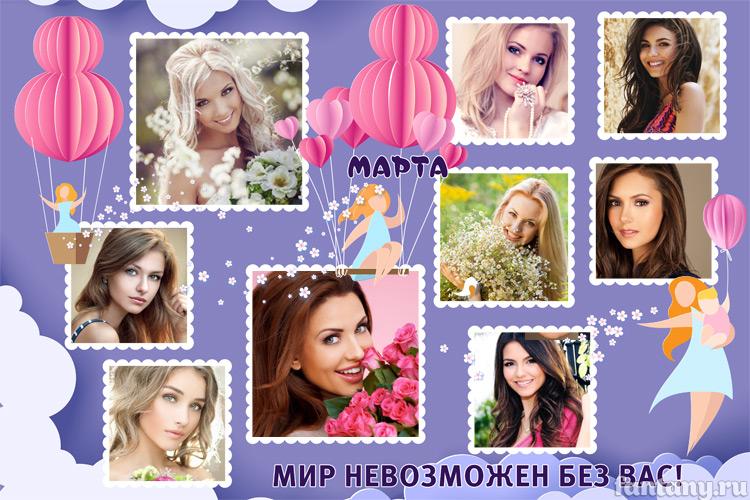Плакаты и стенгазеты на Восьмое марта с фото
